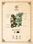 天阳御珑湾5室3厅4卫409平方米户型图