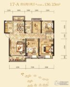 江天・凤凰山庄4室2厅2卫136平方米户型图