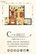三亚瑞城假日酒店2室1厅1卫67平方米户型图