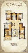 东方小镇  多层4室2厅2卫155平方米户型图