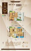 金海国际5室2厅2卫201平方米户型图