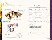 曲江・紫金城3室2厅2卫129平方米户型图
