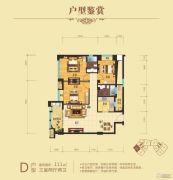 海天水岸阳光3室2厅2卫111平方米户型图