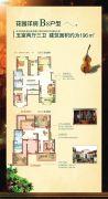 香溪左岸5室2厅3卫196平方米户型图