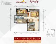 天悦中央广场3室2厅1卫79平方米户型图