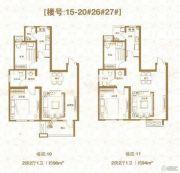 棠悦2室2厅1卫94--98平方米户型图