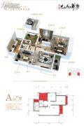 华南城巴南华府2室2厅1卫0平方米户型图
