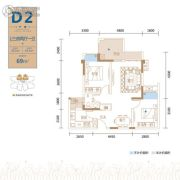 金茂国际生态新城3室2厅1卫78平方米户型图