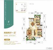 银滩万泉城2区2室2厅1卫78平方米户型图
