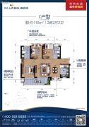 碧桂园十里银滩3室2厅2卫118平方米户型图