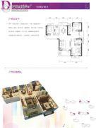 保利城3室2厅2卫136平方米户型图