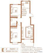 中州花都2室2厅1卫94平方米户型图