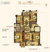立体城5室2厅2卫135平方米户型图