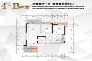 樊华广场3室2厅1卫93平方米户型图