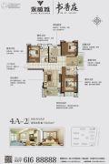永威城4室2厅2卫130平方米户型图