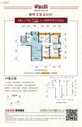 家和城4室2厅2卫142平方米户型图