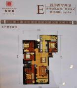 俊发城4室2厅2卫142平方米户型图