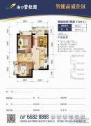 海口碧桂园2室2厅2卫66平方米户型图