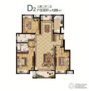 中国铁建青秀城3室2厅2卫125平方米户型图