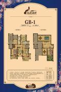 花漾溪城3室2厅1卫107平方米户型图