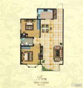 创鑫阳光城2室2厅1卫113平方米户型图