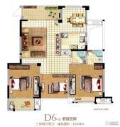 香开新城3室2厅2卫104平方米户型图