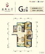 山水云亭3室1厅2卫121平方米户型图