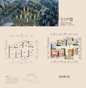 龙光・玖龙府4室2厅2卫123平方米户型图