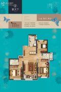 花样年家天下3室2厅2卫111平方米户型图