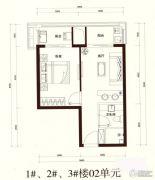 奥体公馆1室1厅1卫42平方米户型图