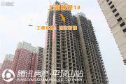 上海映象外景图
