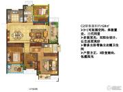 银城蓝溪郡4室2厅2卫124平方米户型图