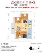 竣业鹏城里4室2厅1卫105平方米户型图
