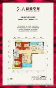 万和国际3室2厅2卫124平方米户型图