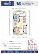 清凤・椰林湾2室2厅2卫65平方米户型图