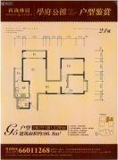 西尚林居・学府公馆2室2厅1卫96平方米户型图