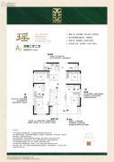 万科・翡翠传奇4室2厅2卫128平方米户型图