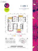 晟领国际4室2厅2卫143平方米户型图