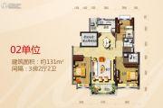 台山碧桂园3室2厅2卫131平方米户型图