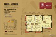 天成一品3室0厅0卫100--120平方米户型图