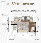 新城�Z城3室2厅2卫130平方米户型图