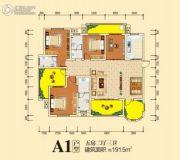 伴山帝景5室2厅3卫0平方米户型图