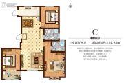 中华世纪城3室2厅2卫144平方米户型图