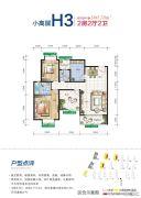 酒城御景2室2厅2卫100平方米户型图