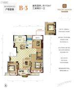 九城嘉佳家3室2厅1卫113平方米户型图