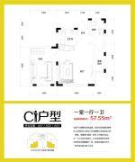 学伟鑫城1室1厅1卫57平方米户型图