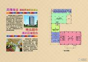 金航财富大厦规划图
