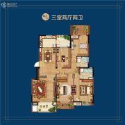 万科蓝山3室2厅2卫143平方米户型图