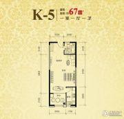 恒盛豪庭1室1厅1卫67平方米户型图