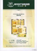 新华农产品物流园2室2厅1卫89平方米户型图